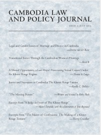 Cambodia Law and Policy Journal